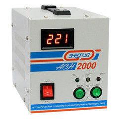 Стабилизатор напряжения Стабилизатор напряжения Энергия АСН 2000