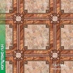 Линолеум Линолеум Комитекс Лин Парма ГЛОРИЯ 873