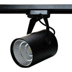 Светодиодный светильник Imex IL.0010.2158