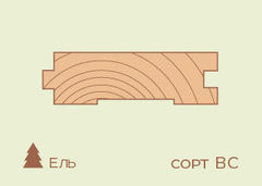 Доска пола Доска пола Ель 42*143мм, сорт BC