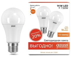 Лампа Лампа Gauss 23214P, E27, A60, 14Вт