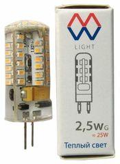 Лампа Лампа MW-Light LBMW0402