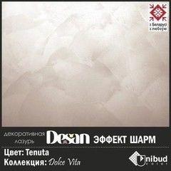 Декоративное покрытие Desan Эффект Шарм, цвет Tenuta