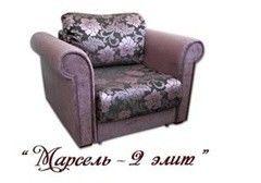 Кресло Макс Дивани Марсель - 2 элит к