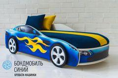 Детская кровать Детская кровать Бельмарко Бондмобиль синий