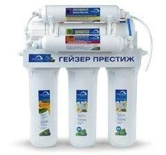 Фильтр для очистки воды Система очистки воды Гейзер Престиж-М