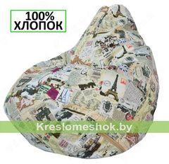 Бескаркасное кресло Бескаркасное кресло Kreslomeshok.by Груша Г2.6-25