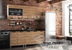 Кухня Кухня BTS Крафт 2.0