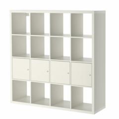 IKEA Каллакс 592.269.12