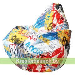 Бескаркасное кресло Бескаркасное кресло Kreslomeshok.by Груша Г2.5-135