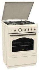 Кухонная плита Кухонная плита Gorenje GI62CLI