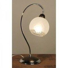 Настольный светильник Citilux CL130811