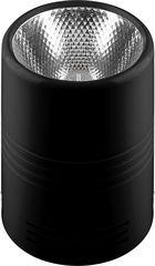 Светодиодный светильник Feron AL518 (29892)