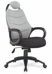 Офисное кресло Офисное кресло Halmar Striker (серый)