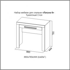 Туалетный столик SV-Мебель Лагуна 6 (дуб сонома/жемчуг)