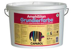 Грунтовка Грунтовка Caparol AmphiSilan Grundierfarbe