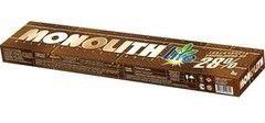 Monolith Монолит РЦ 2.5 мм / 1 кг