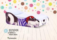 Детская кровать Детская кровать Бельмарко Волчонок - Пират