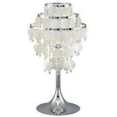 Настольный светильник Eglo CHIPSY 90035