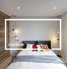 Натяжной потолок Услуга Натяжной потолок для спальни