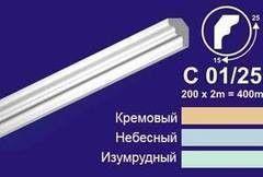 Плинтус Плинтус Солид С 01/25