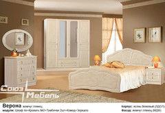 Спальня Союз-Мебель Верона (жемчуг глянец)