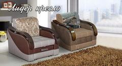 Кресло Кресло Симбирск Мебель Лидер 12