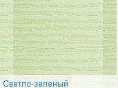 Сайдинг Сайдинг Vox S-101 (светло-зеленый)