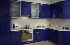 Кухня Кухня ЗОВ 160 МДФ пленка ПВХ синий