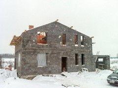 Строительство домов Строительство домов Монолит Пример 32