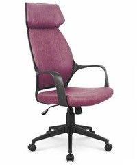 Офисное кресло Офисное кресло Halmar Photon (темно-розовый)