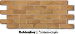 Фасадная панель Docke Berg Золотистый