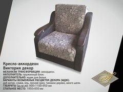 Кресло Асмана Виктория с декором (900х1100х950)