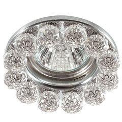 Встраиваемый светильник Novotech Maliny 370225