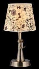 Настольный светильник Maytoni ARM625-11-R