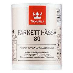 Лак Лак Tikkurila Parketti-Assa 80 (глянцевый, 10 л)