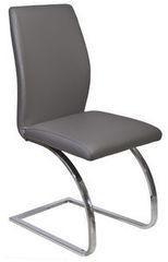 Кухонный стул Sedia Dionis (серый)