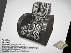 Кресло Асмана Антуан-1 (800х850х900)
