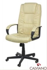 Офисное кресло Офисное кресло Calviano Kanclerz (бежевое)
