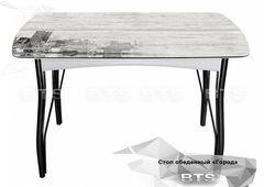 Обеденный стол Обеденный стол BTS Город