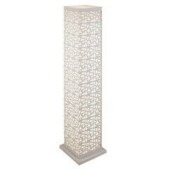 Напольный светильник OZCAN DISENYO 3720-5
