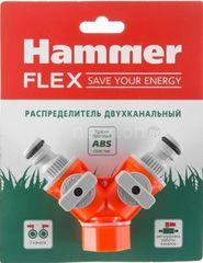 Система автоматического полива Hammer Разветвитель Hammer Распределитель двухканальный 236-015