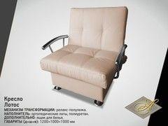 Кресло Асмана Лотос (1200х1000х1000)