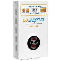 Стабилизатор напряжения Стабилизатор напряжения Энергия АРС 1500