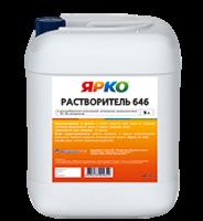 Растворитель Растворитель Ярославские краски ЯРКО №646, 0,39 кг