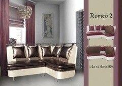 Кухонный уголок, диван Radava Ромео 2 (В-1У) угловой