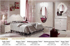 Спальня Калинковичский мебельный комбинат Тайна (вариант комплектации №1)