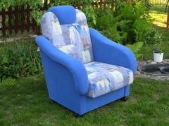 Кресло Кресло Юратез Лира-2 (с подголовником)
