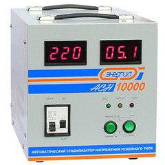 Стабилизатор напряжения Стабилизатор напряжения Энергия АСН 10000