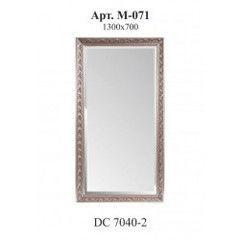 Зеркало Алмаз-Люкс М-071
